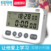 科舰考wy倒计时器厨no音高考学生用做题作业震动提醒器