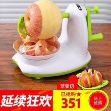 多功能wy切剥消苹果ok刀家用手摇自动神器刮水果去皮削皮器。