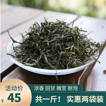 云南毛峰wy1叶 20ok 特级绿茶 毛尖 黄山散装春季500g 浓香型