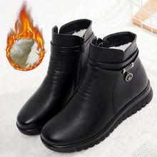 31冬wy妈妈鞋加绒ok老年短靴女平底中年皮鞋女靴老的棉鞋