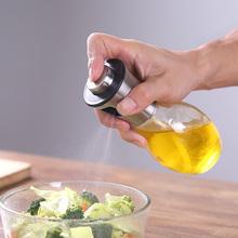 雾化喷wy04不锈钢ok密封喷油壶烧烤橄榄油控油健身喷