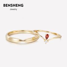 BENwyHENG本ok9K黄金石榴石结婚情侣式对戒指男女(小)众轻奢七夕