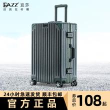 EAZwy旅行箱行李ok拉杆箱万向轮女学生轻便密码箱男士大容量24