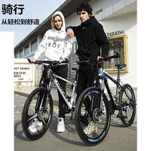 钢圈轻wy无级变速自ok气链条式骑行车男女网红中学生专业车。