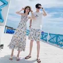 2020情侣装夏装沙滩海wy9度假蜜月ok装休闲同色系短袖T恤潮