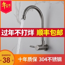 JMWEENwy龙头单冷挂ok墙款304不锈钢水槽厨房洗菜盆洗衣池