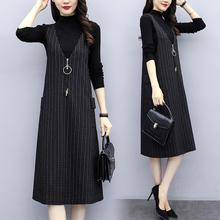 202wy冬季新式大ok减龄毛衣两件套连衣裙显瘦洋气套装裙