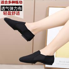 [wyok]室内外古典舞教师练功鞋软