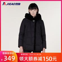 杰奥羽wy服女中长式ok中老年加厚保暖妈妈式外套1310126
