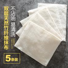 竹纤维不沾油厨房毛巾wy7碗布除油ok不粘油懒的抹布吸水