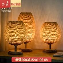 异丽日wy和风实木装ok创意竹编北欧ins禅意新中式卧室床头灯