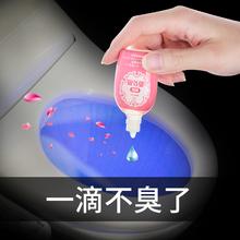 厕所马桶一滴香除臭剂卫生wy9去异味神ok气清新剂室内芳香剂