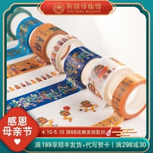 新疆博wy馆 五星出ok中国烫金和纸胶带手账贴纸新疆旅游文创
