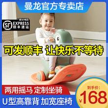 曼龙摇wy马宝宝婴儿ok二合一摇椅多功能(小)孩瑶瑶马女孩(小)木马