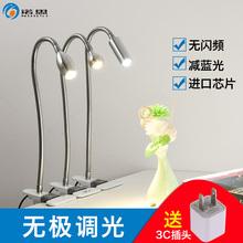 诺思简wy万向夹子式oked床头展柜鱼缸照射灯金属软管USB(小)台灯