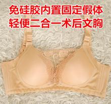 义乳文wy乳房切后专ok胶义乳假乳房假胸内衣乔伊二合一013式