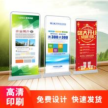 江苏招wyx展架广告ok架易拉宝80x180海报落地式防风防锈包邮