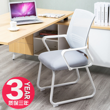 电脑椅wy用办公椅子ok会议椅培训椅棋牌室麻将椅宿舍四脚凳子