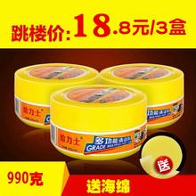 3盒多功能清wy3剂膏皮具ok剂护理剂真皮包包沙发保养油去污