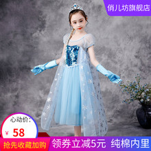 宝宝爱wy公主裙女童ok缘艾莎elsa连衣裙夏季演出服装生日礼服