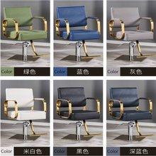 网红旋wy店椅子美发ok剪发约专用旋转椅升降不锈钢理发座椅
