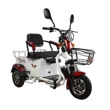 泰合电wy三轮车家用ok型接送孩子老的老年拉货载重王电瓶三轮