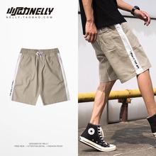 男士夏季休闲短裤wy520ssok牌嘻哈纯色百搭工装五分裤沙滩裤