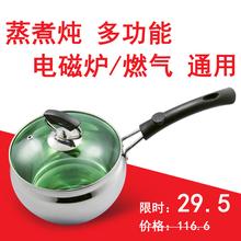 德国30wy1热煮牛奶ok食婴儿不锈钢加厚(小)汤锅不粘锅(小)锅16cm