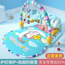 婴儿脚踏钢琴wy3身架器新ok宝0-6三四个月3男孩音乐益智玩具