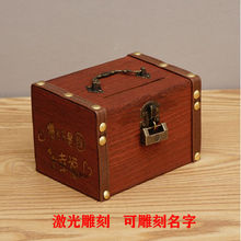 [wyok]带锁存钱罐儿童木质创意可
