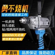 芝虎2wy00W大功ok飞机钻腻子粉搅拌机工业级家用手电钻打灰机