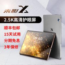 202wy新式未影Wok直营10.1寸全网通5G游戏学习电脑