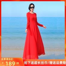 香衣丽wy2020春uk圆领雪纺长式大摆连衣裙妈妈大码女装长裙