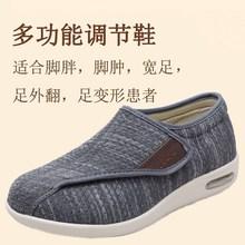 春夏糖wz足鞋加肥宽bq节宽松拇指外翻鞋老的脚肿鞋病的妈妈鞋