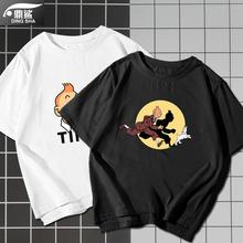 卡通动wz丁丁历险记kwtin Adventure短袖t恤衫男女纯棉半袖衣服