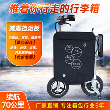 电动行wz箱车箱包折kw代步车母子(小)型轻便携拉杆箱电动自行车