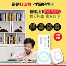 呱呱机wz题打印手机zb(小)型标签打印机迷你蓝牙照片便携式热敏