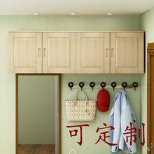 包邮简wz现代实木松zb壁柜挂柜厨房简易衣柜大容量储物柜