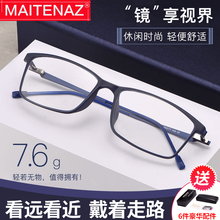 超轻Twz90老花镜k5两用德国智能变焦渐进多焦点老花眼镜男高清