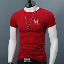 夏季纯wzt恤男式短sp休闲透气半袖圆领体恤个性上衣打底衫潮