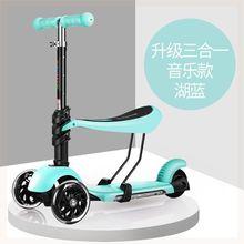 手推平wz婴幼儿滑板pf男童带座可优比座椅脚踏车电动宝宝车