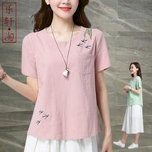 棉麻民wz风女装20pf装新式刺绣短袖T恤宽松百搭上衣