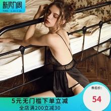 59元wz价 夏季性pf女开叉情趣(小)胸吊带睡裙超短裙冰丝睡套装
