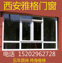 西安高端断桥铝门窗  隔音窗 金钢wz14窗  ru平开 窗纱一体窗
