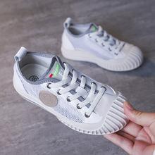 帕耐克丝童鞋童鞋wz5童饼干板ru式透气网面运动鞋子(小)白鞋女