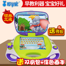 好学宝wz教机宝宝点pp机婴幼宝宝0-3-6岁宝贝电脑平板(小)天才