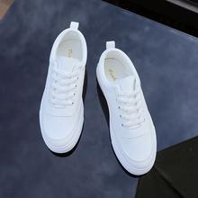 202wz新式(小)白鞋pp秋冬季板鞋休闲皮鞋百搭运动鞋纯白西装潮鞋