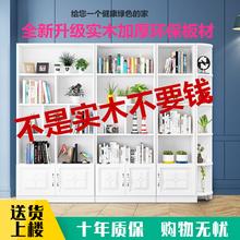 书柜书wz简约现代客ly架落地学生省空间简易收纳柜子实木书橱