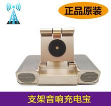 手机支wz0蓝牙音箱yx能三合一桌面懒的充电支架带音响