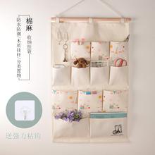 天天特x0棉麻布艺收29防水大号多层挂墙置物袋门后壁挂